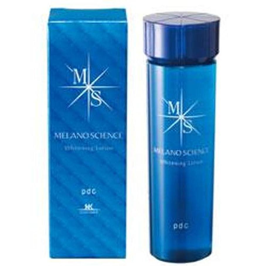 納税者マイク埋めるMK メラノサイエンス MELANOSCIENCE ホワイトニングローション 150ml 集中美白 アルブチン 化粧水