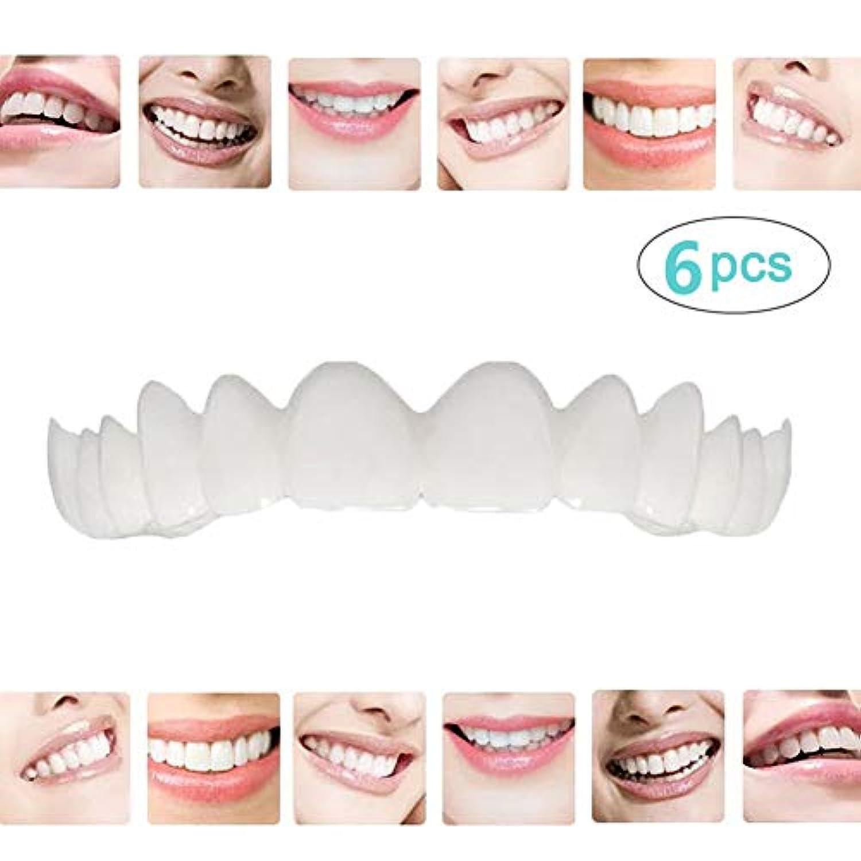 インスタント快適で柔らかい完璧なベニヤの歯スナップキャップを白くする一時的な化粧品歯義歯歯の化粧品シミュレーション上袖/下括弧の6枚,6upperteeth