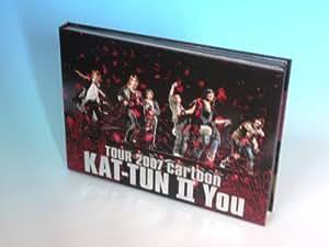 TOUR 2007 cartoon KAT-TUN II You(ブックタイプ・ジャケット) [DVD]