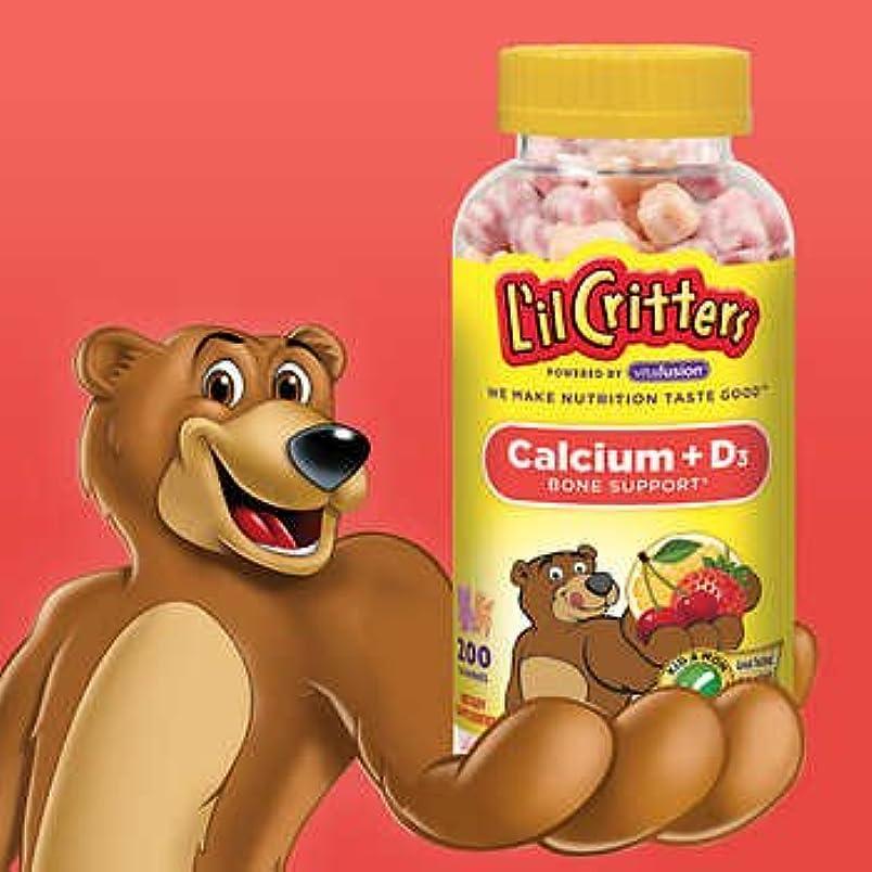修理工密要求L'il Critters 子供用 カルシウム と ビタミンD (グミベアー200錠入り)Calcium w/ Vitamin D - 200 Fun Swirled Flavored Gummy Bears (海外直送品)