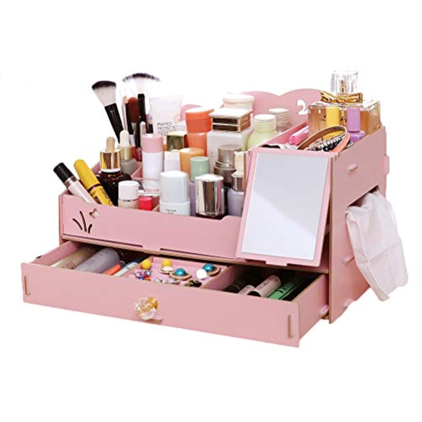 研究所フルーティーだらしないコスメボックス ティッシュボックス 鏡付き 引き出し イヤリング 化粧品収納 大容量 コスメスタンド 組み立て 多機能 雑貨 卓上収納 おしゃれ 木製 DIY ホーム 便利 アクセサリーケース ピンク