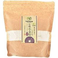 ろのわ 有機 国産小麦粉 (強力・全粒粉) ミナミノカオリ 400g