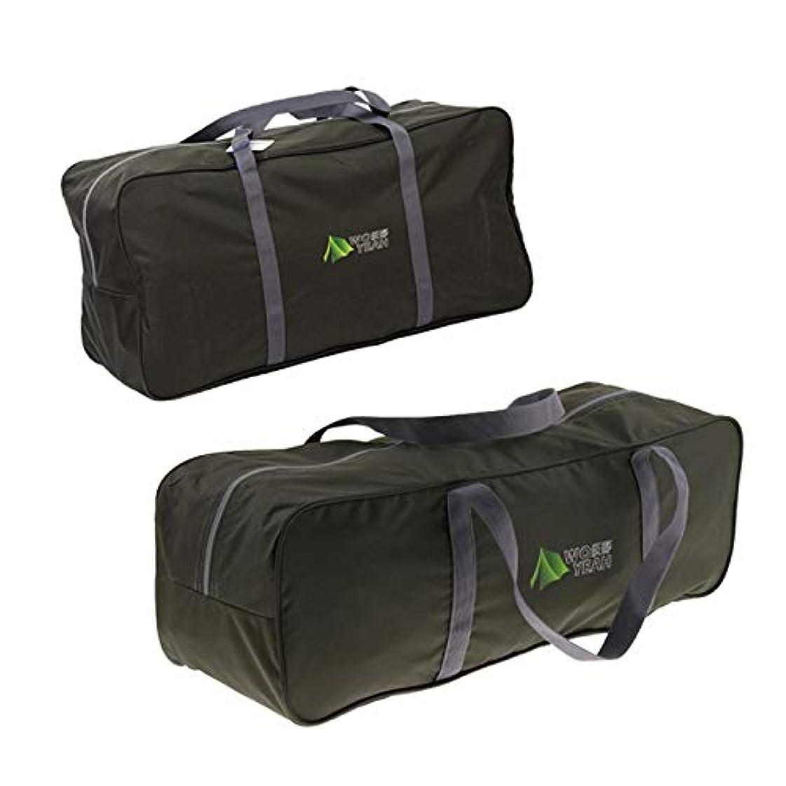 構成障害者絞るD DOLITY 2個 アウトドア ダッフルバッグ ジッパー収納袋 キャンプ用 全2選択