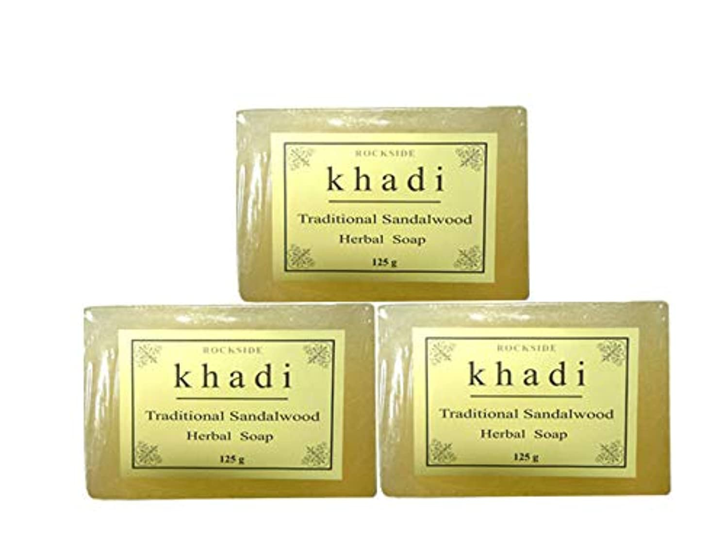 プレフィックス多分構築する手作り カーディ サンダルウッド ソープKhadi Traditional Sandalwood Soap 3個セット