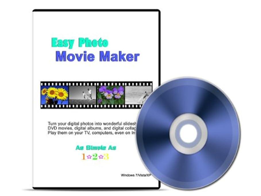 雇った再現する証書Easy Photo Movie Maker パッケージ版 [並行輸入品] ☆写真や動画を簡単に編集☆