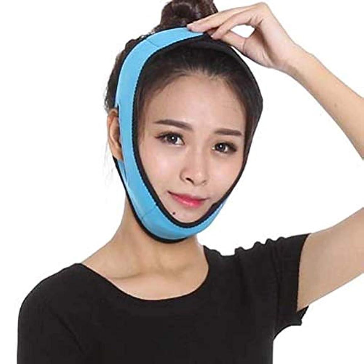 醜いトーストボイコットHUYYA フェイスリフティング包帯、ダブルチンヘルスケア V字ベルト補正ベルトスキンケアチンは、リフティングファーミングストラップフェイスマスク,Blue_Medium