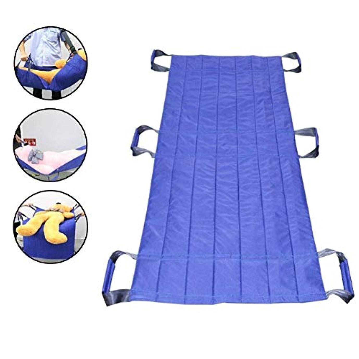 繊毛バンジョー孤独なトランスファーボードスライドベルト-患者リフトベッド支援デバイス-患者輸送リフトスリング-位置決めベッドパッド