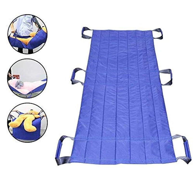 定数意味のある寝てるトランスファーボードスライドベルト-患者リフトベッド支援デバイス-患者輸送リフトスリング-位置決めベッドパッド