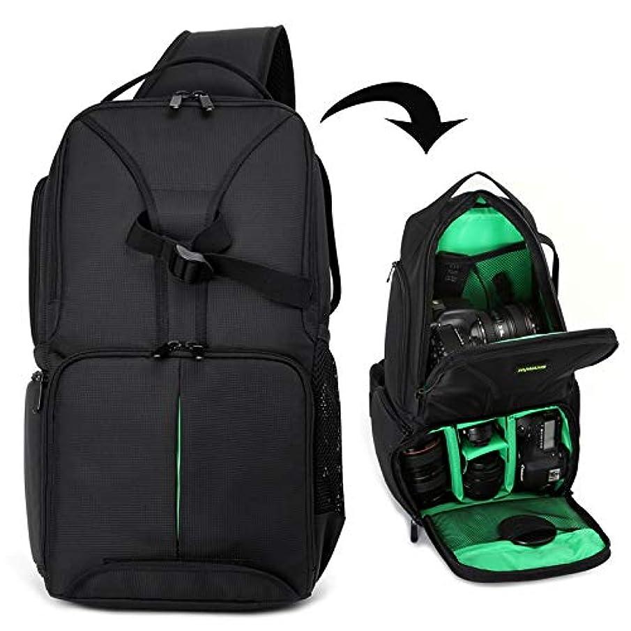 不適アイデア犯すカメラバッグケース、 防水ショルダーバックパックニコンのための防水カメラケースバッグ (色 : Green)