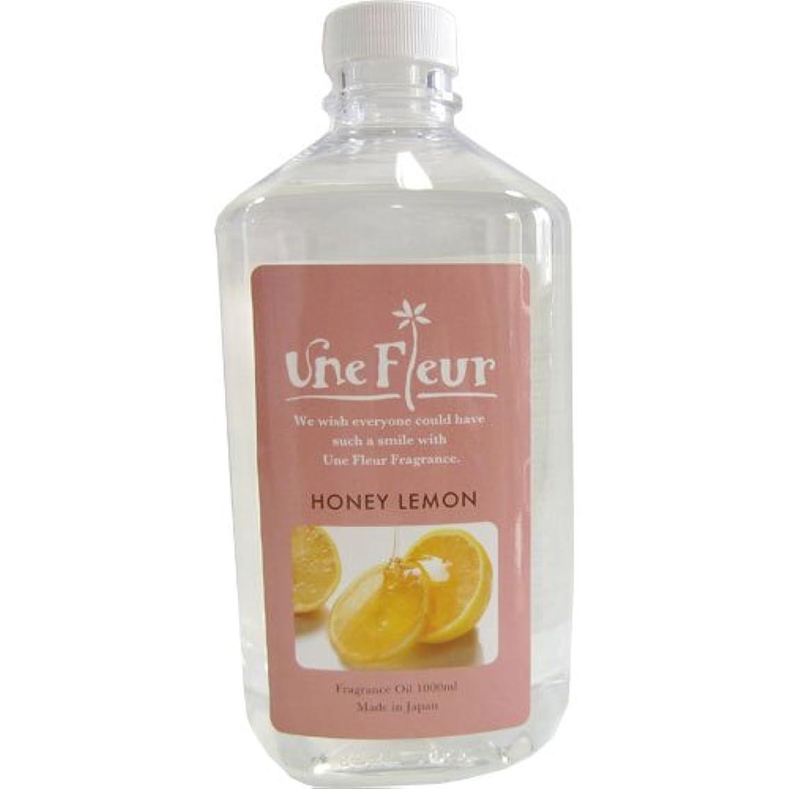 服を洗う告白欺UF UFフレグランスオイルハニーレモン 1L