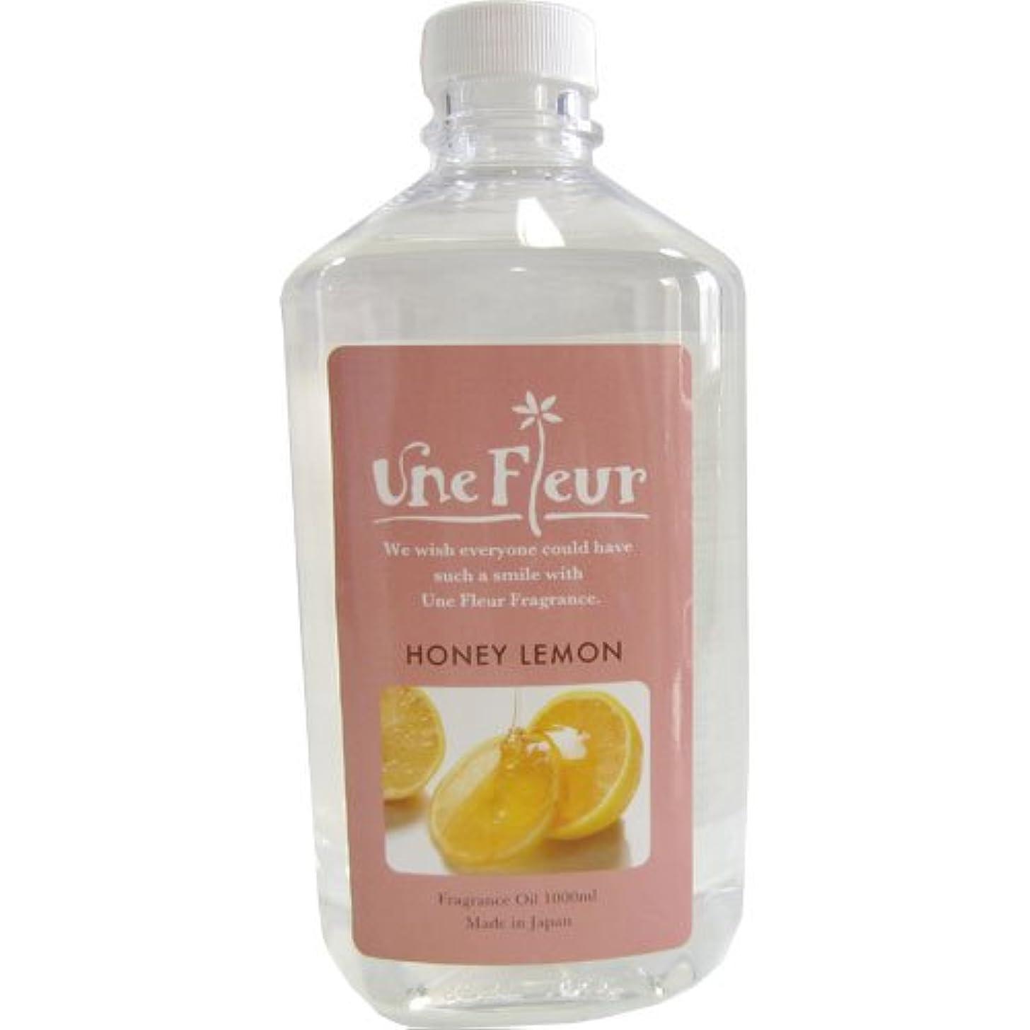 夕食を食べる遅れ騒々しいUF UFフレグランスオイルハニーレモン 1L