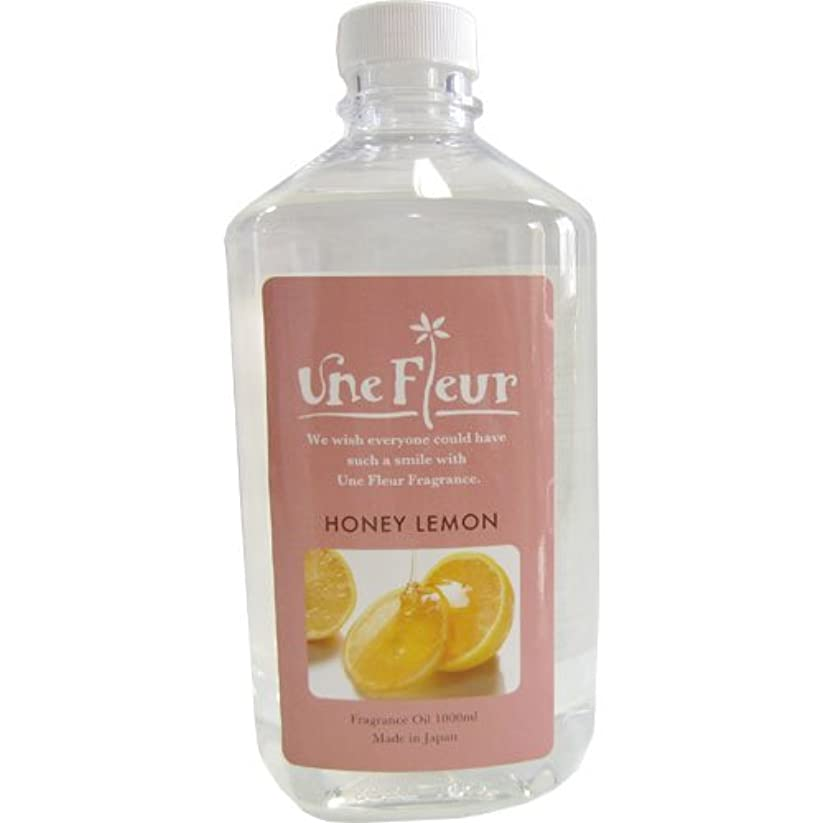 延期する奴隷攻撃的UF UFフレグランスオイルハニーレモン 1L