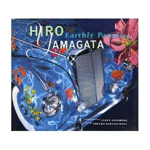 Hiro Yamagata: Earthly paradise