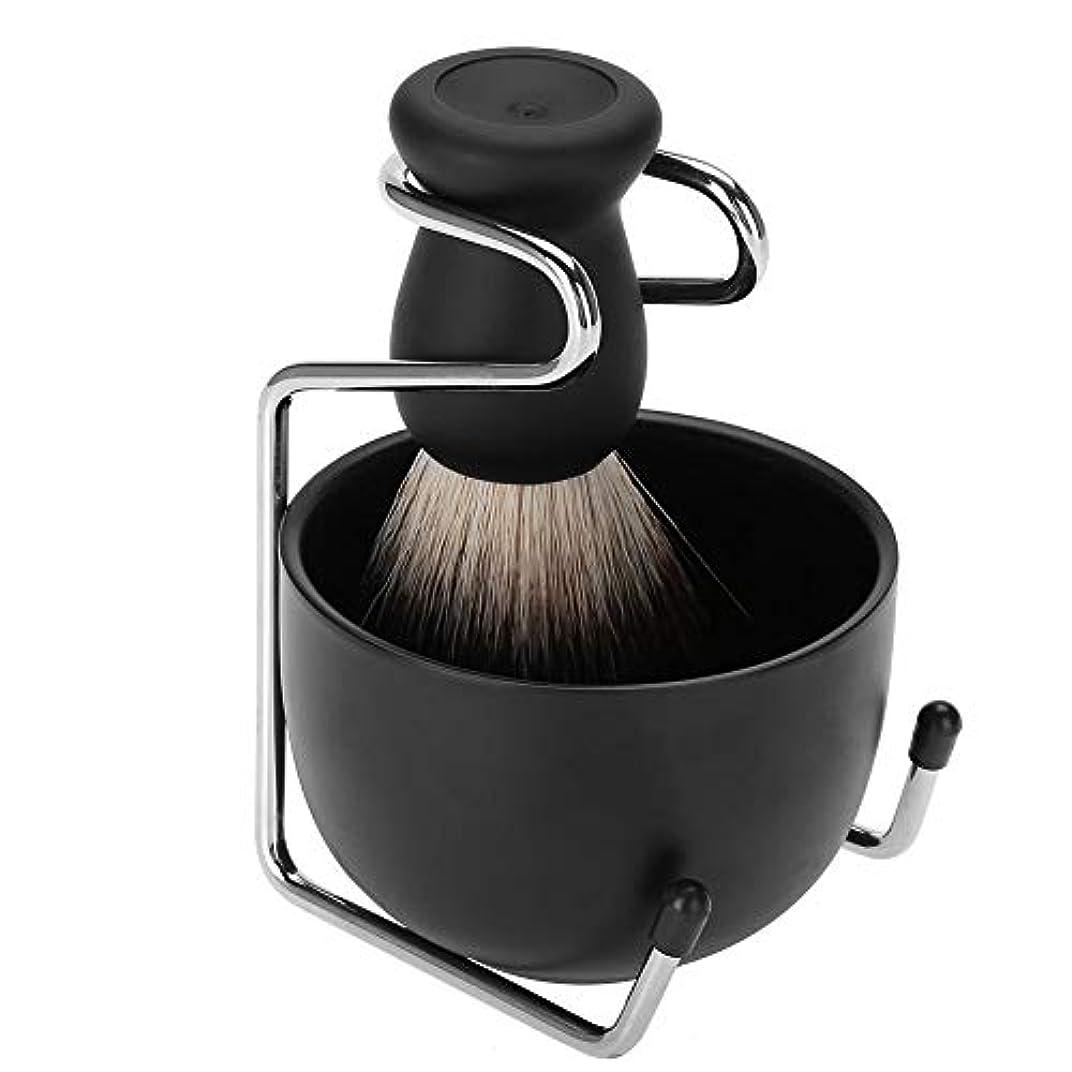 びっくりした思い出させる関係ないひげ剃りツール、ホーム旅行男性ひげ剃りブラシ+ブラシスタンドホルダー+シェービングソープ+ボウルサロン