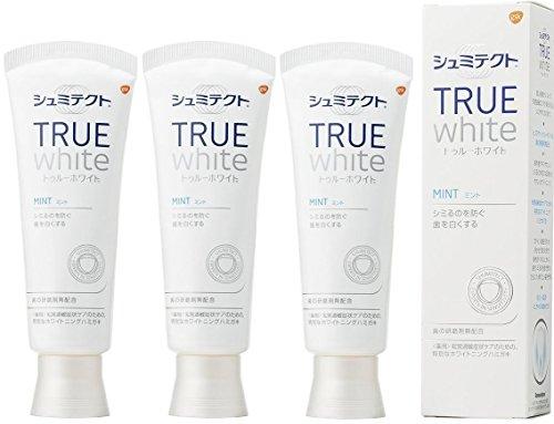 シュミテクト トゥルー ホワイト 【楽天市場】シュミテクト トゥルーホワイトの通販