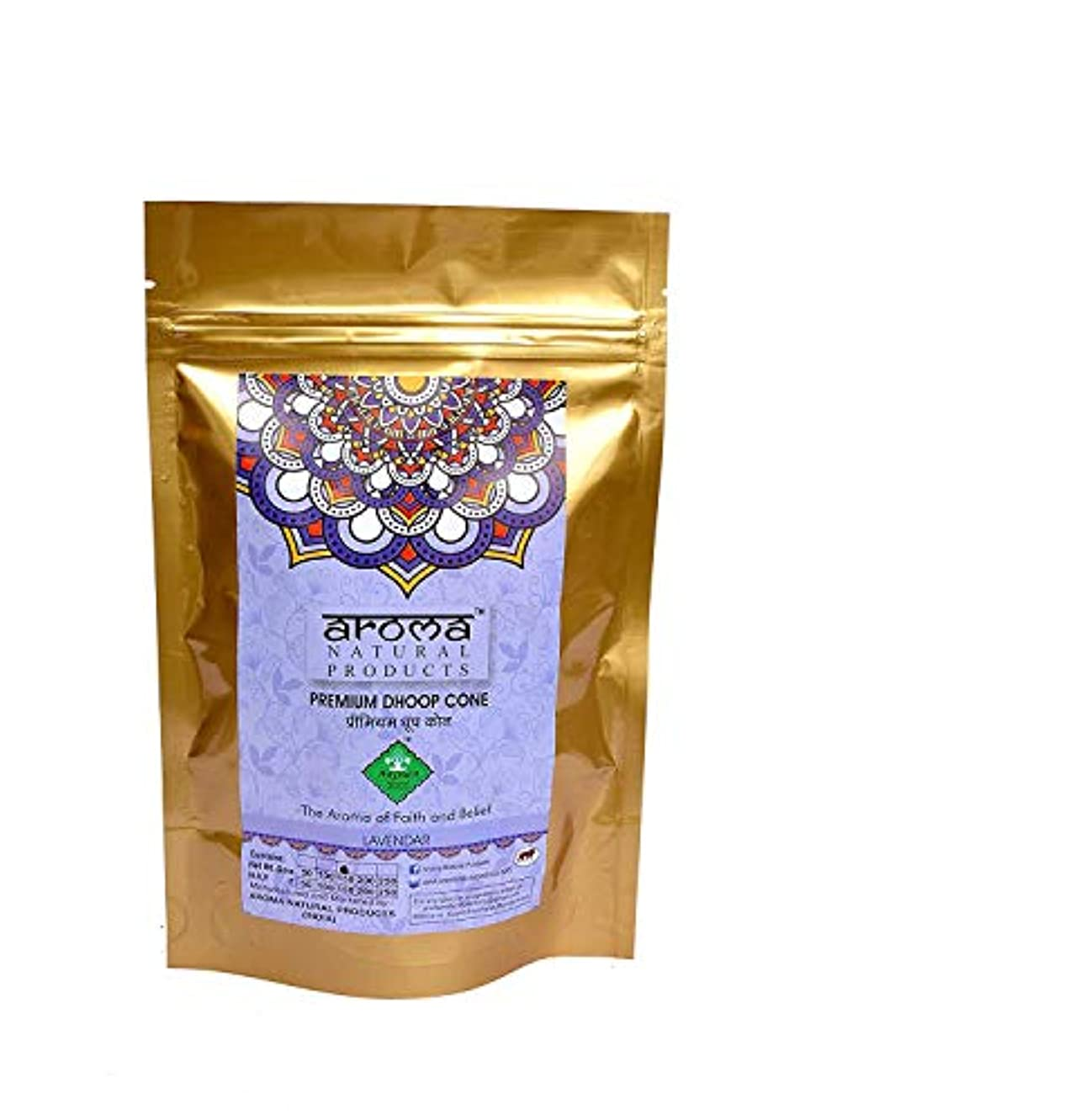 貞レジデンス精緻化DHOOP Cone Lavender 150 GMS AROMA NATURAL PRODUCTS