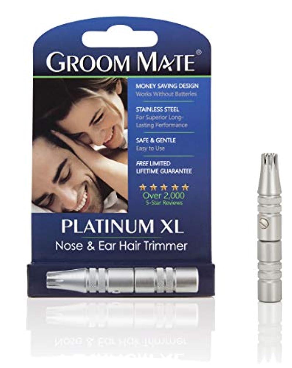 ブランド名恥ずかしさ効率的Groom Mate 鼻毛?耳の毛カッター プラチナ XL 25400