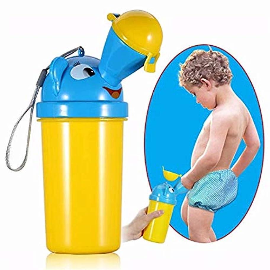 無駄グラディス何故なの七里の香 ベビー 携帯型 おしっこ おまる 便器 緊急用 トイレ 漏れない 旅行 文明