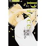 Piece 2 (フラワーコミックス)