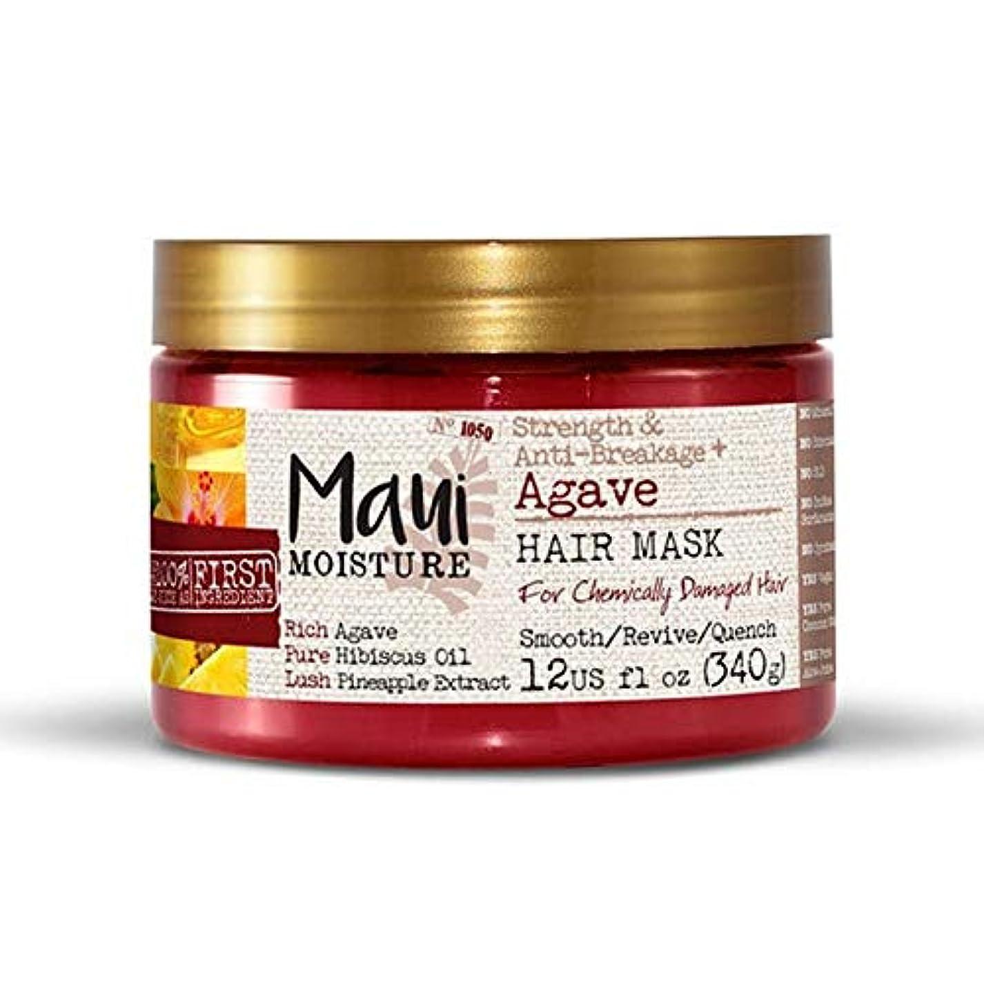 眼めまいが鉄道駅[Maui Moisture ] マウイ水分の強さ&抗破損+リュウゼツランヘアマスク - Maui Moisture Strength & Anti-breakage + Agave Hair Mask [並行輸入品]