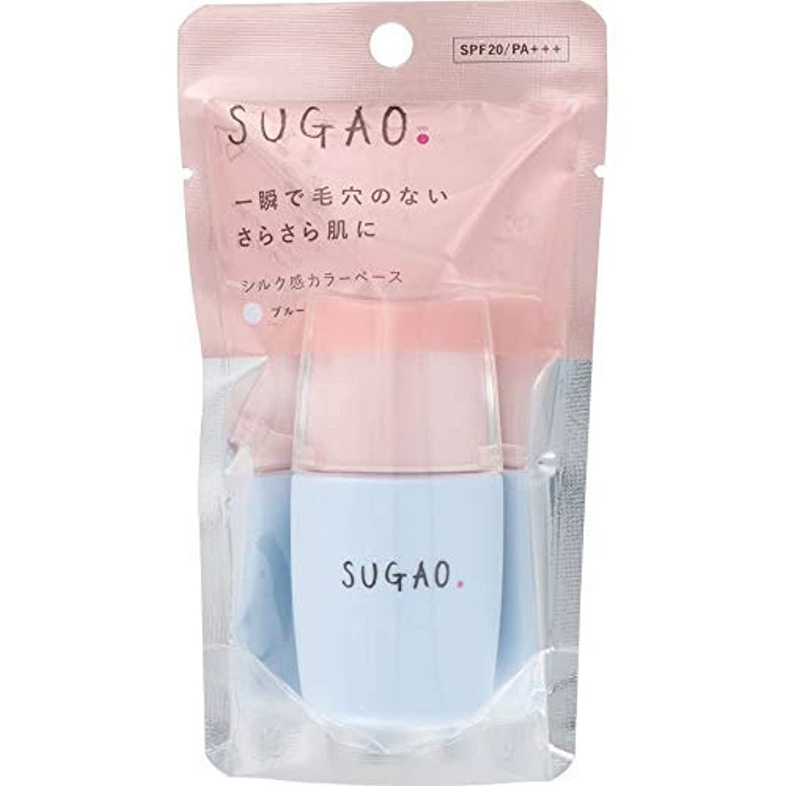 エレベーターメンタル検証SUGAO シルク感カラーベース ブルー × 4個セット