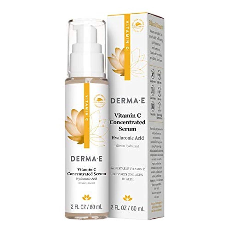 彼女自身ジョガー自転車Derma E Beauty - Vitamin C Serum - 2oz / 60ml