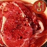【東洋肉店の】辛いジンギスカン(400g)