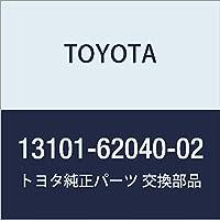 TOYOTA (トヨタ) 純正部品 ピストンSUB-ASSY(ピン ツキ) (MARK 2) 品番13101-62040-02