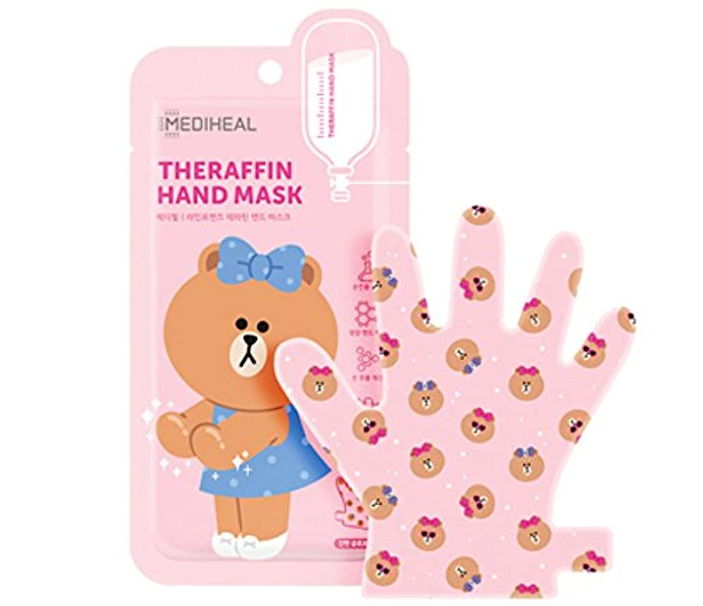 外国人耐えられない解読するMEDIHEAL LINE FRIENDS THERAFFIN HAND MASK テラピンハンドマスクきれいな手を作る