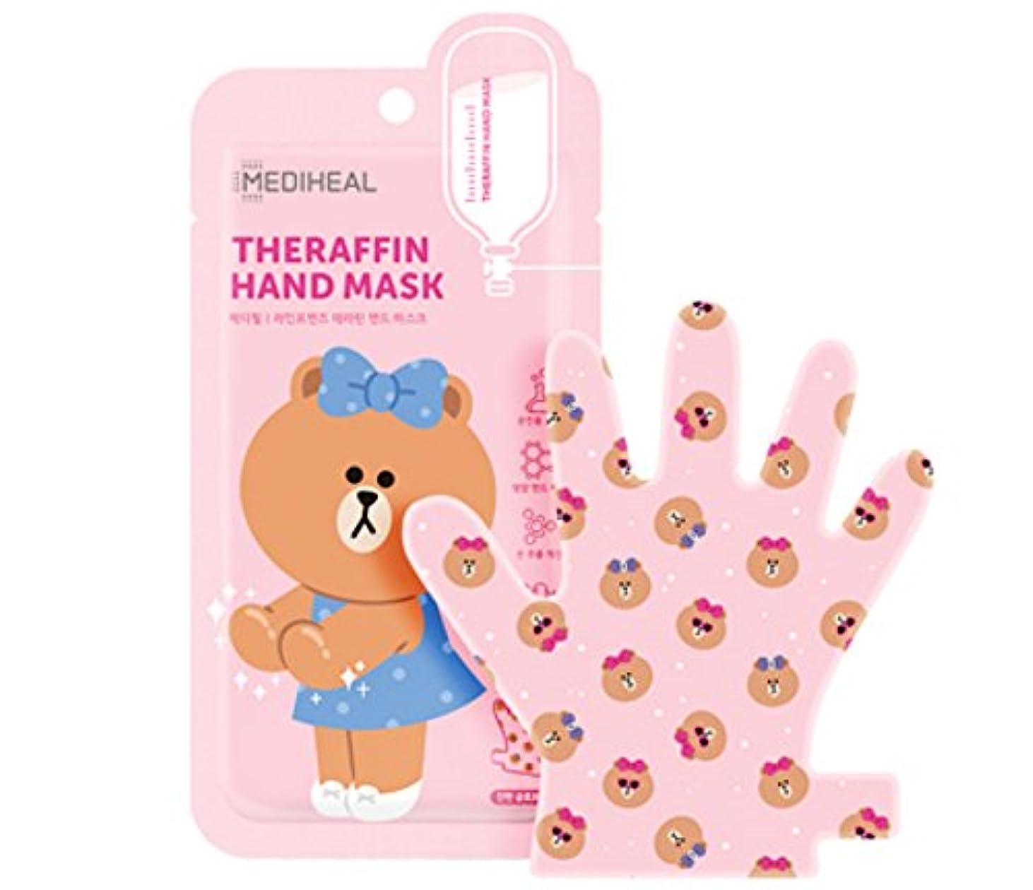 共産主義曲げるジャーナルMEDIHEAL LINE FRIENDS THERAFFIN HAND MASK テラピンハンドマスクきれいな手を作る