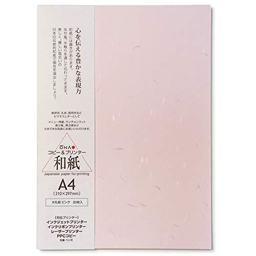 コピー&プリンター用和紙 大礼紙 A4 20枚 [ピンク]