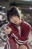 BUBKA (ブブカ) 2018年12月号増刊 SKE48Ver. 画像