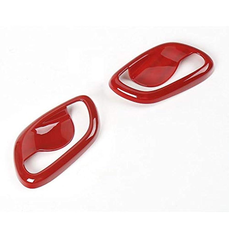 スペア維持かろうじてJicorzo - For Suzuki Jimny Car-Styling Door Handle Bowl Cover Trim Interior ABS Chrome Decoration Sticker 2007-2015 2Pcs Car Accessories [Red]