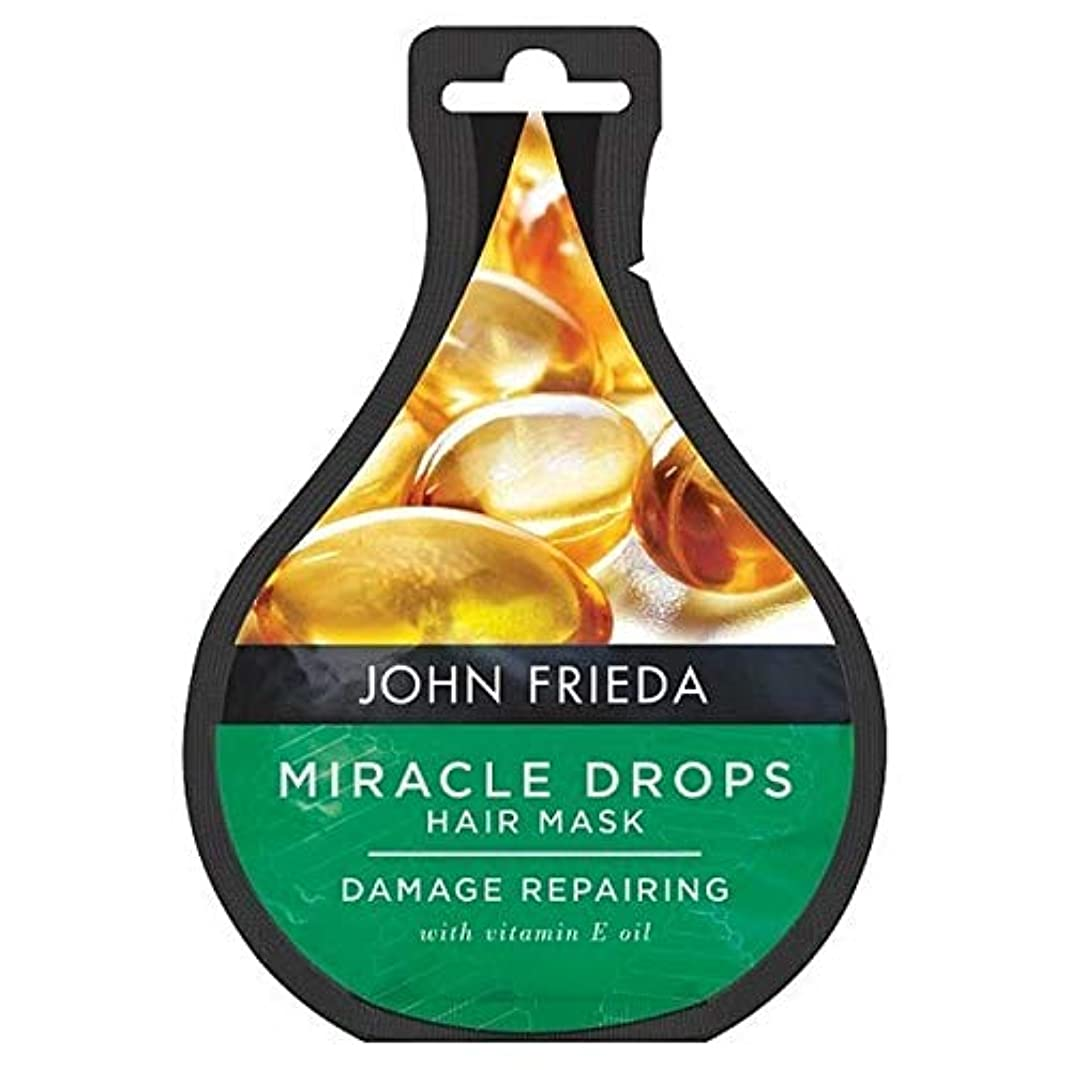 司教ビスケット意味する[John Frieda ] ジョン?フリーダ奇跡が損傷修復のために25ミリリットル低下します - John Frieda Miracle Drops for Damage Repair 25ml [並行輸入品]