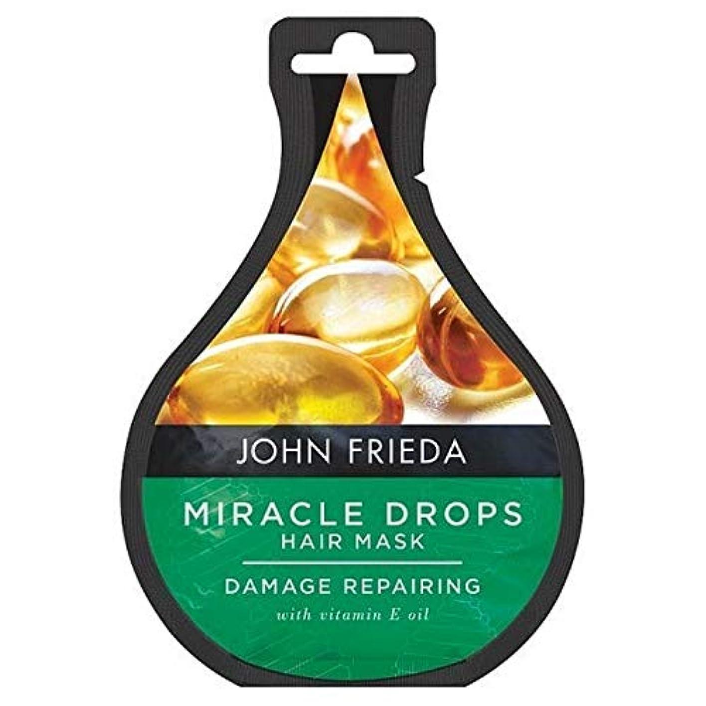 悪意のある慈悲接地[John Frieda ] ジョン?フリーダ奇跡が損傷修復のために25ミリリットル低下します - John Frieda Miracle Drops for Damage Repair 25ml [並行輸入品]