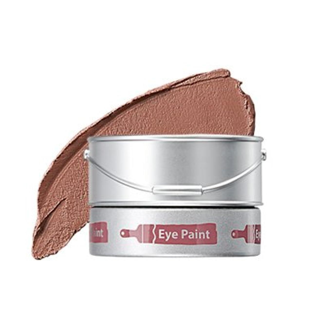 職業スーダン経験的【The Saem】 アイペイント/ザセム eye paint クリームシャドウ (02インディピンク)