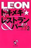 YULIYULI / YULIYULI のシリーズ情報を見る