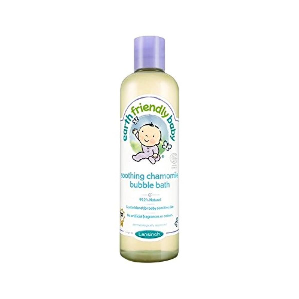 郵便引っ張る電子赤ちゃんなだめるカモミール泡風呂エコサートの300ミリリットル (Earth Friendly) (x 6) - Earth Friendly Baby Soothing Chamomile Bubble Bath ECOCERT...