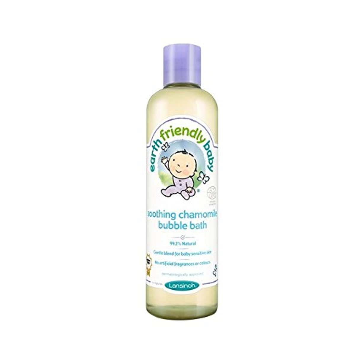 有用ほこり形状赤ちゃんなだめるカモミール泡風呂エコサートの300ミリリットル (Earth Friendly) (x 2) - Earth Friendly Baby Soothing Chamomile Bubble Bath ECOCERT...