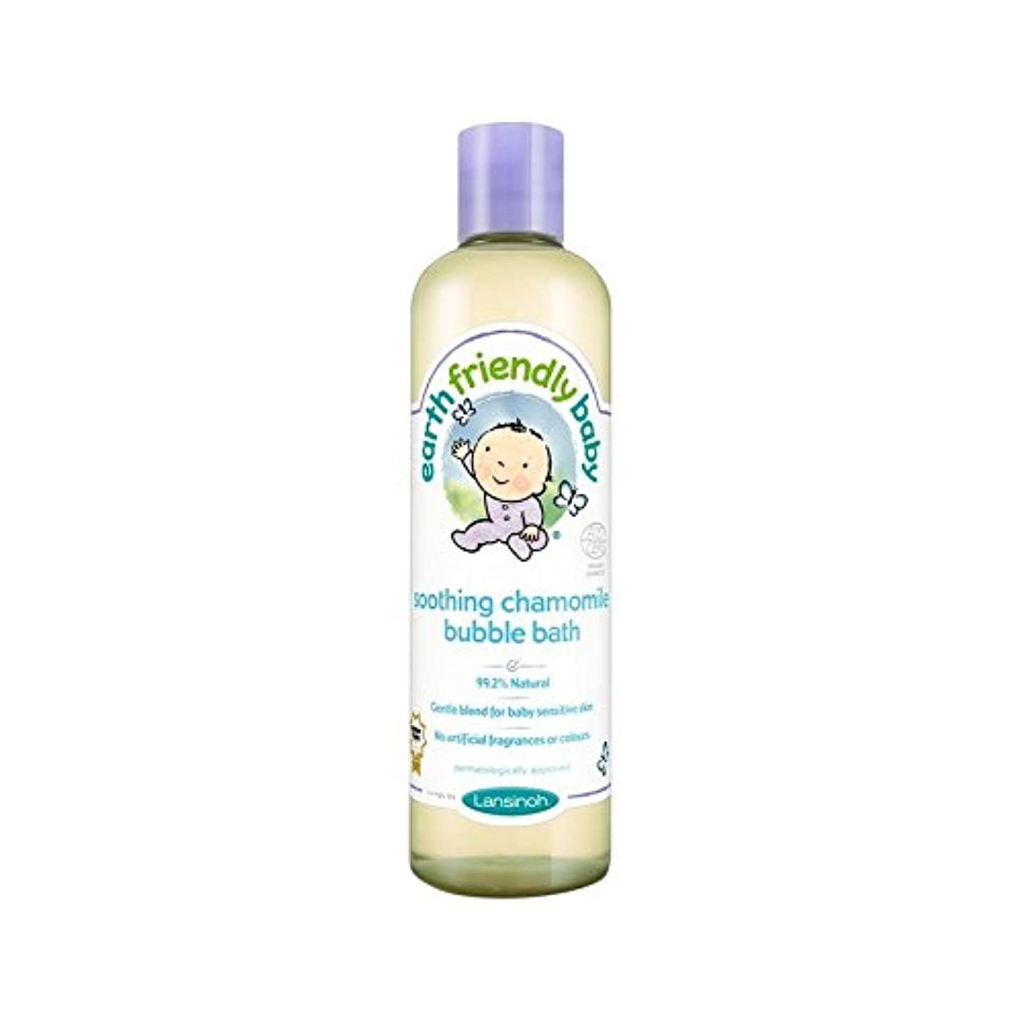 パキスタンスキー同性愛者赤ちゃんなだめるカモミール泡風呂エコサートの300ミリリットル (Earth Friendly) (x 2) - Earth Friendly Baby Soothing Chamomile Bubble Bath ECOCERT...