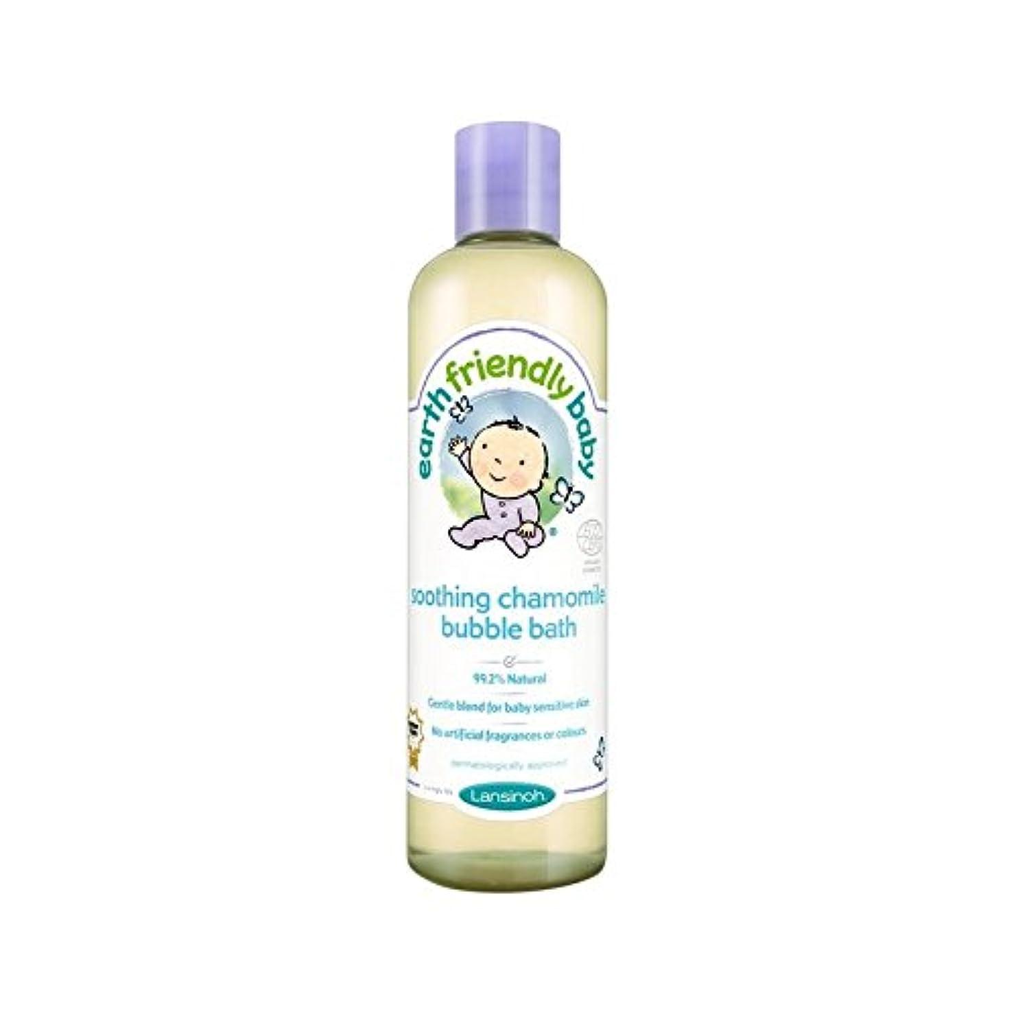 無条件カップ階下赤ちゃんなだめるカモミール泡風呂エコサートの300ミリリットル (Earth Friendly) (x 4) - Earth Friendly Baby Soothing Chamomile Bubble Bath ECOCERT...