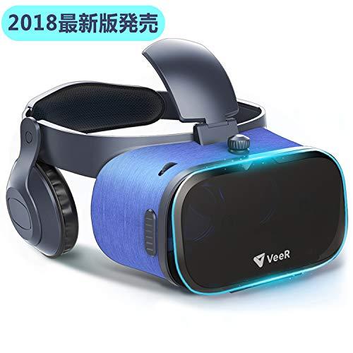VeeR 3D VRゴーグル VRヘッドセット ヘッドホン付き 3D動画 ゲーム 映画 4.7〜6.3インチ iOSアンドロイド??iPhone x 6/7/8 plus HUAWEI HTC 全スマホ機種対応 クリスマスプレゼント