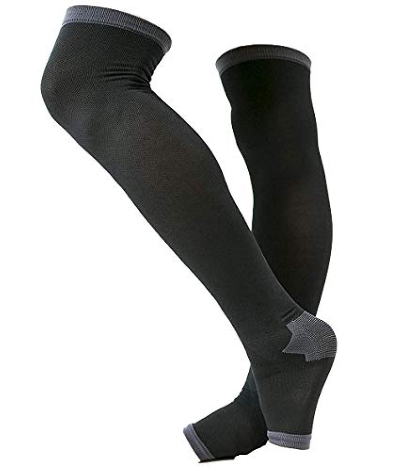 凝縮する管理保険冷え性対策 男性専用脚すっきり対策オープントゥ着圧ソックス 膝上 L-LL