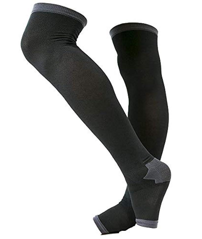 離れて適応する奪う冷え性対策 男性専用脚すっきり対策オープントゥ着圧ソックス 膝上 L-LL