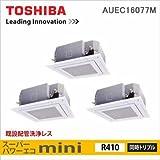 東芝(TOSHIBA) 業務用エアコン6馬力相当 4方向吹出しタイプ(同時トリプル)三相200V ワイヤードAUEC16077M スーパーパワーエコmini[]3年保証