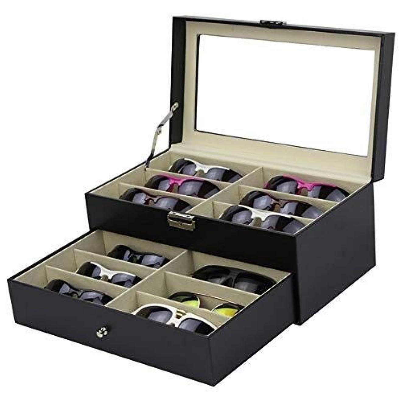 サングラスディスプレイオーガナイザー - 12スロットのメガネ収納とコレクターボックス - 鍵とロック付きのプレゼンテーション用の大型レザーホルダー - アイウェア、ジュエリー、キーホルダー、時計に最適