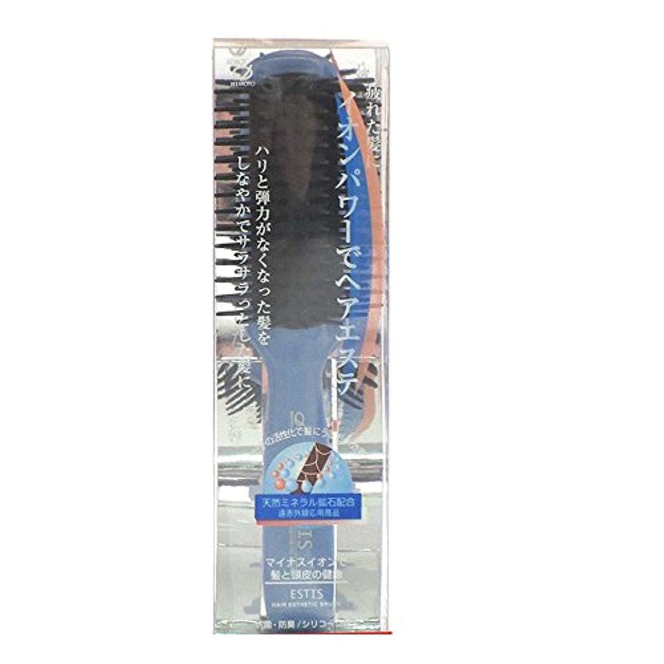 抵抗力があるインターネットリアル永豊堂 天然鉱石配合スタイリングブラシS SPE-76(PBL)
