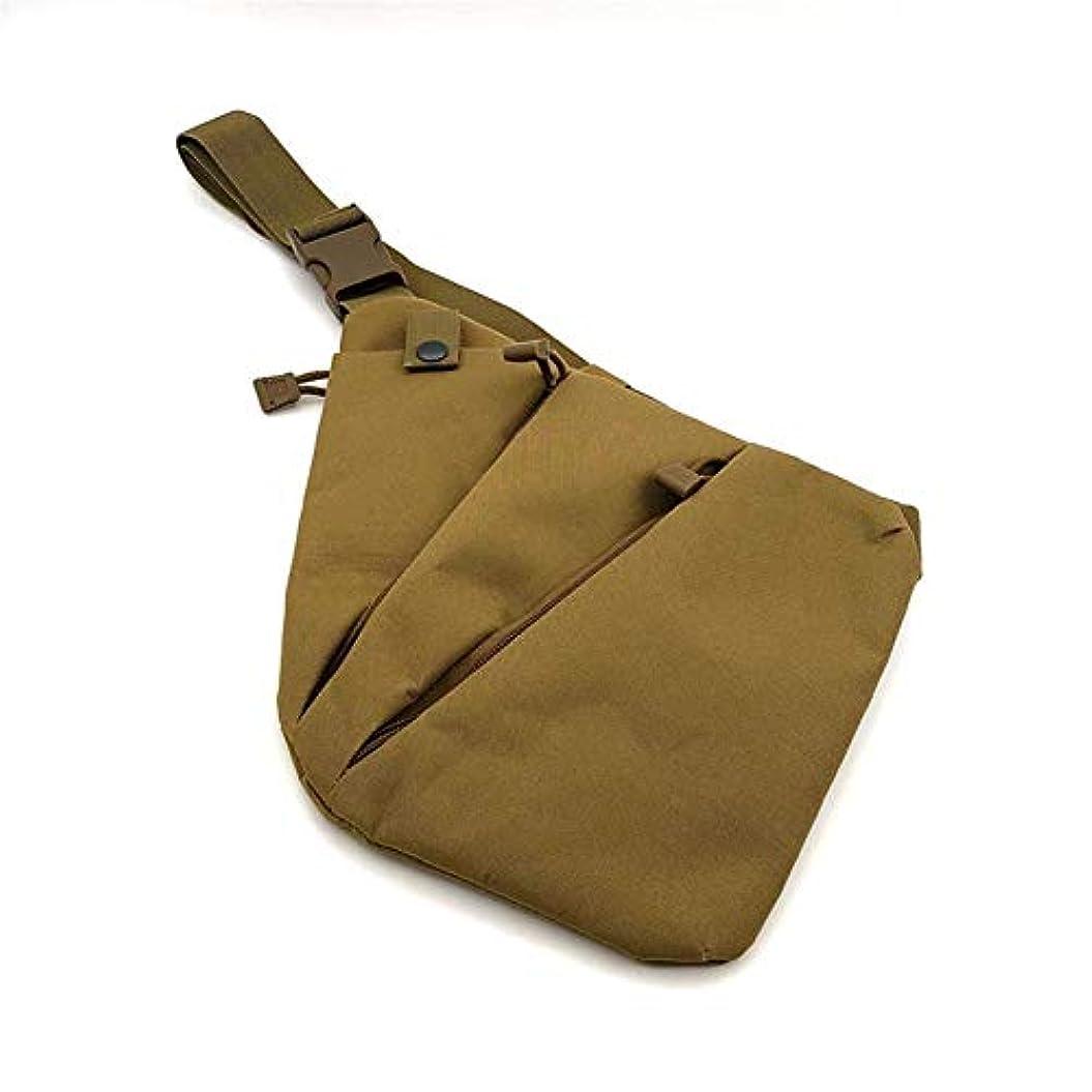 エイズ受賞家畜DishyKooker 盗難防止薄型カジュアルホルスター 電話ポーチ 戦術的なチェストスリングバッグ