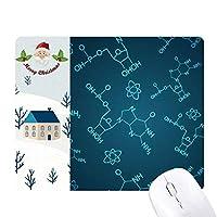 ブルー化学分子構造図 サンタクロース家屋ゴムのマウスパッド