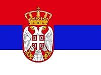 "Speakout HQセルビアフラグYard Sign 18"" height x 24"" width"